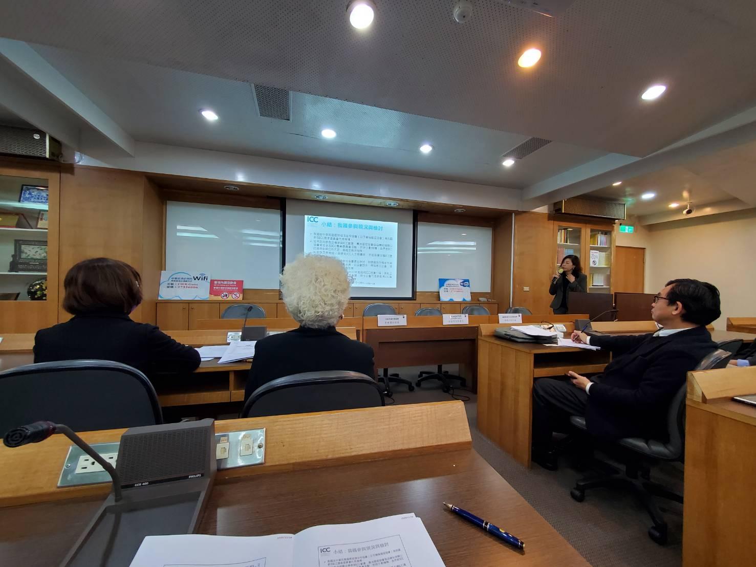本所陳怡伸律師受邀出席中華經濟研究院WTO及RTA中心主辦的「我國參與國際商會(ICC)專業委員會之重點議題與實務經驗」分享會