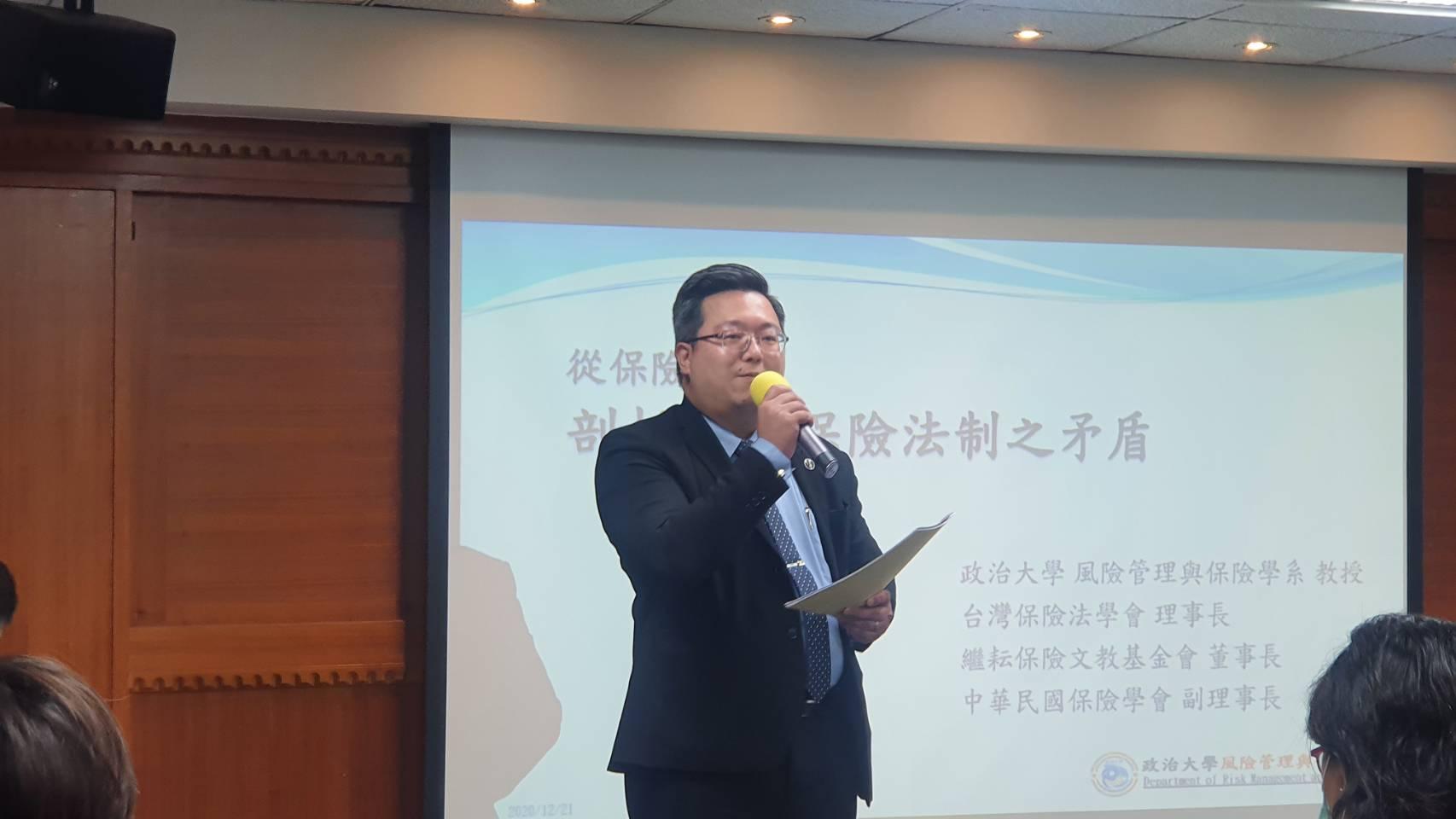本所陳怡伸律師為台北律師公會籌辦在職進修帶狀課程「保險學理與理賠實務」